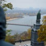 Zicht vanop Volodymyrska Hill